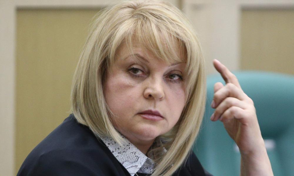 Во время избирательной кампании из-за нарушений возбуждено 21 уголовное дело, - Памфилова