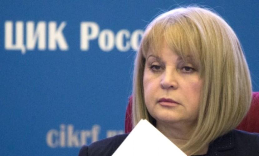 Памфилова снова предостерегла работодателей отзлоупотребления админресурса навыборах