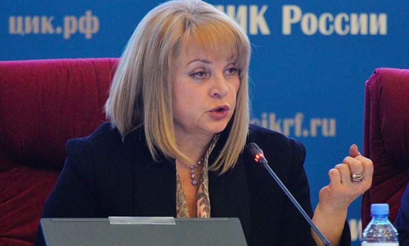 Пофактам нарушений навыборах в Государственную думу возбуждено 32 уголовных дела