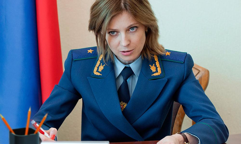 Поклонская попросила освободить ее от должности прокурора Республики Крым