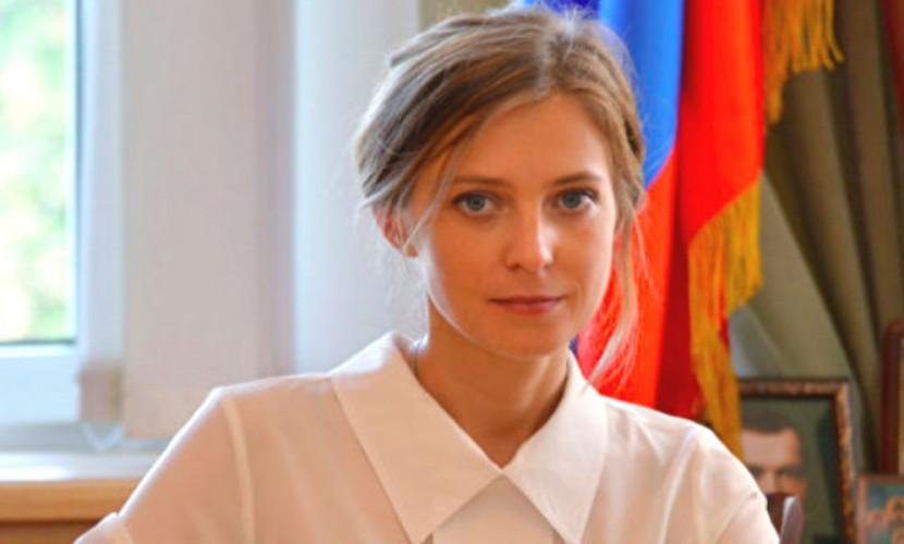 Рада отказалась признать выборы в Крыму «не по своей воле», - Поклонская