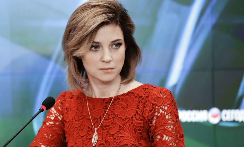 Генпрокуратура возбудила дело против избранных вКрыму депутатов Государственной думы РФ