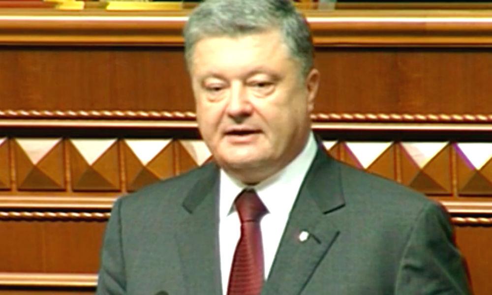 Порошенко назвал «единственный путь» решения конфликта на Украине