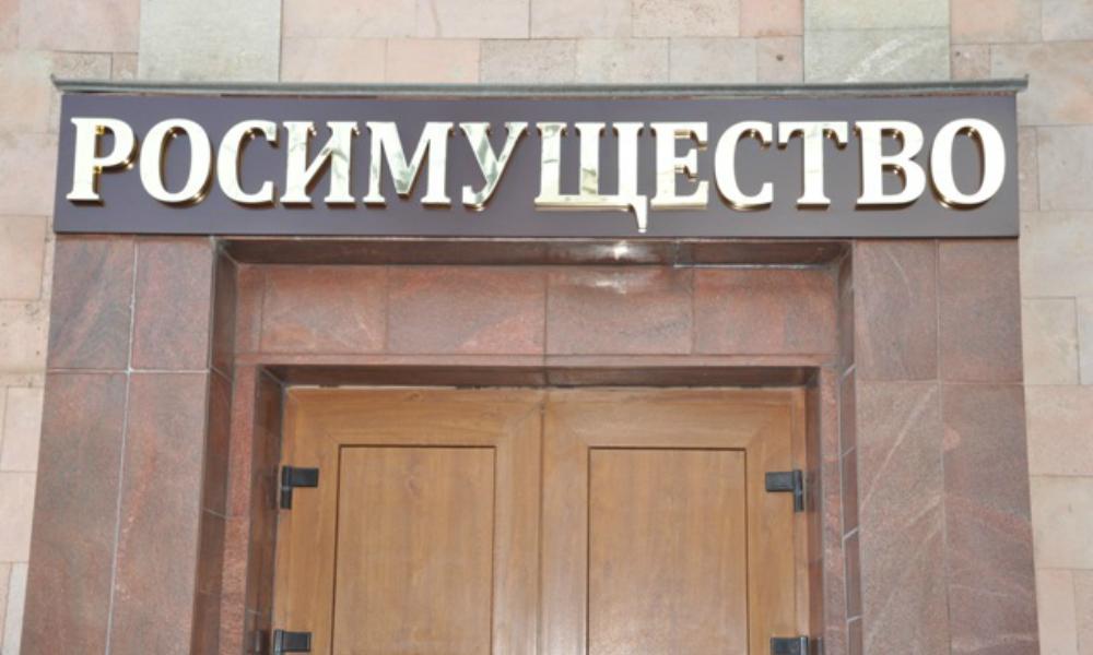Главу Росимущества Северной Осетии задержали по подозрению в многомиллионных хищениях