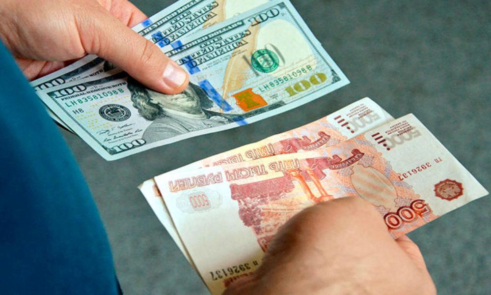 Валюта России подорожала после эмоциональной реакции на снижение ключевой ставки