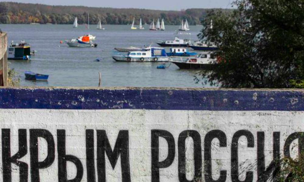 Начальник УФСБ по Крыму и генподрядчик строительства Керченского моста попали под санкции США