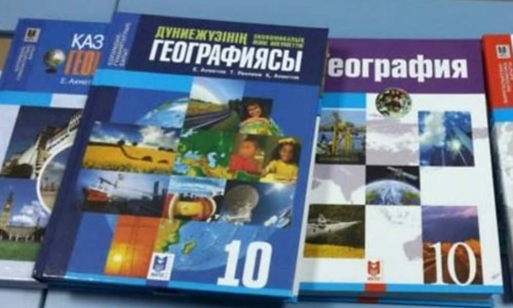 Казахстан уступил Украине и исправил школьные учебники с российским Крымом