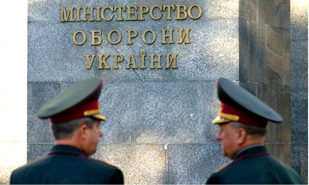 Нацгвардия России переброшена в Донбасс, - разведка Минобороны Украины