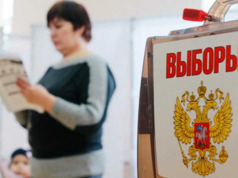 Выборы депутатов Госдумы седьмого созыва стартовали со снижения явки избирателей