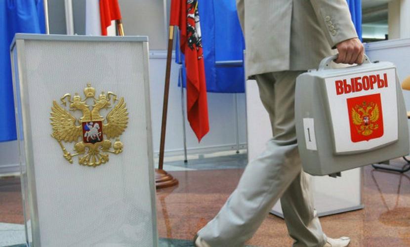ЦИК назвал самые активные исамые пассивные регионы навыборах