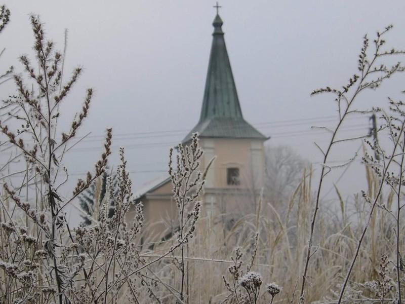 Метеорологи предупредили о предстоящих ночных заморозках в центральном регионе России