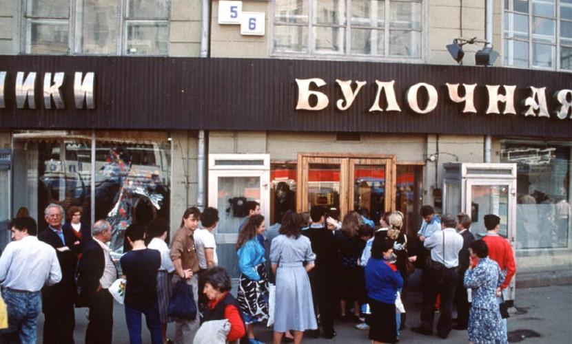 Петербуржцам напомнили о блокадном Ленинграде и выделили хлебные пайки на случай войны