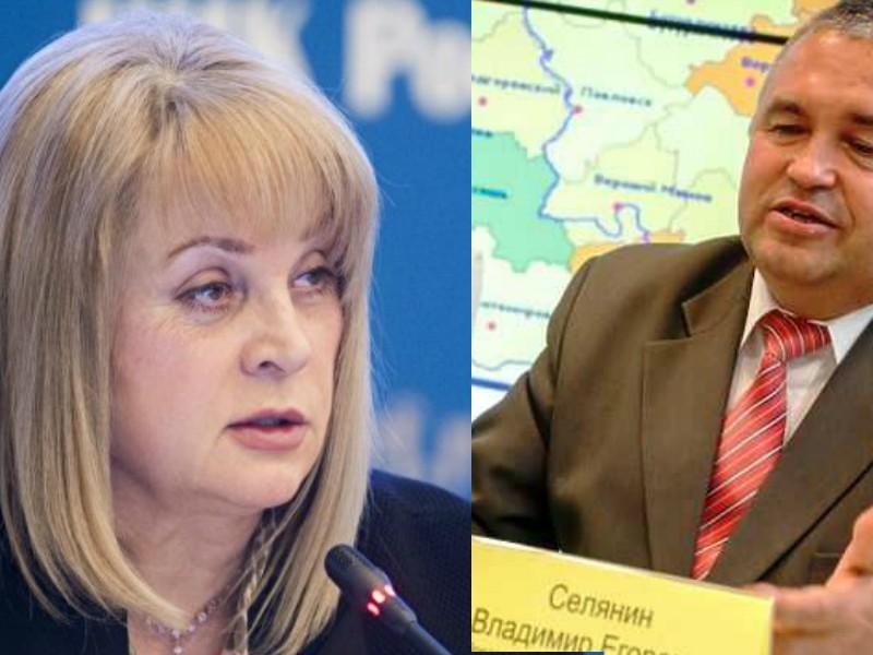 Центризбирком поймал главу избиркома Воронежской области на фальшивой отставке ради