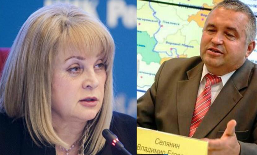 Центризбирком поймал главу избиркома Воронежской области на фальшивой отставке ради «золотого парашюта»