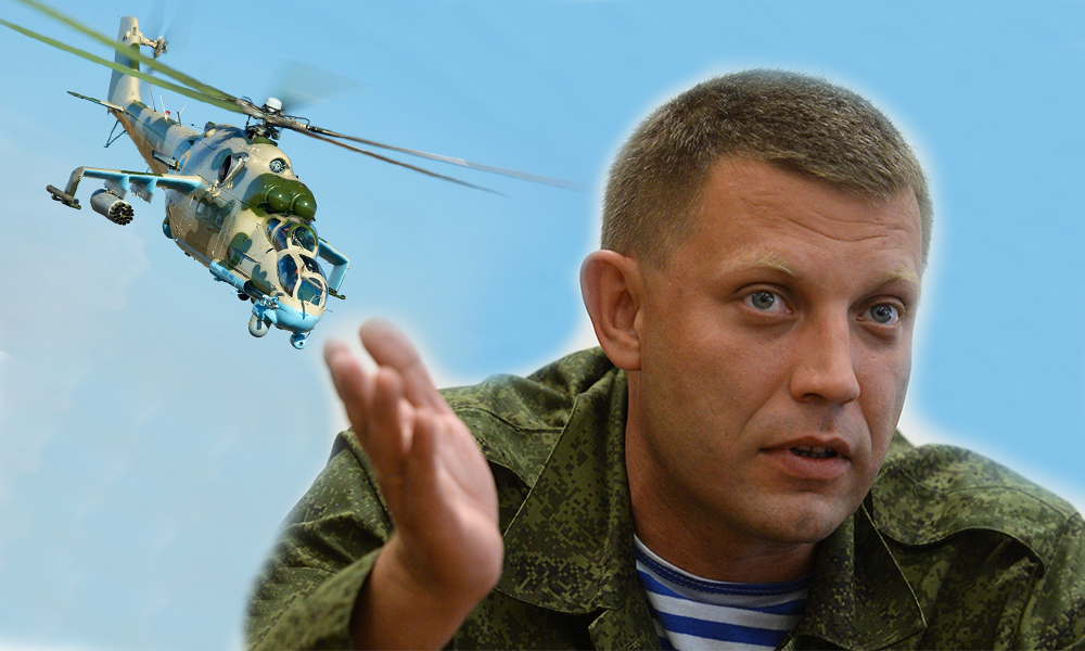 Ополченцы ДНР сбили атаковавший их позиции украинский боевой вертолет
