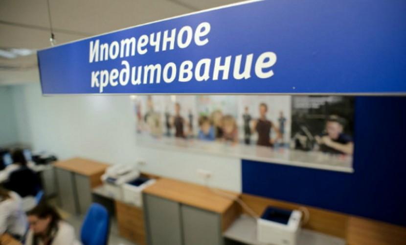 Ведущие банки России объявили о снижении ставок по ипотеке