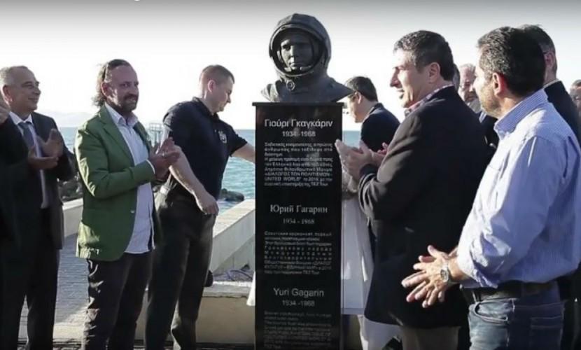 ВГреции установили монумент Гагарину