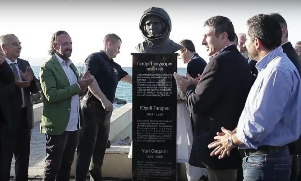 На греческом острове Крит установили памятник Юрию Гагарину