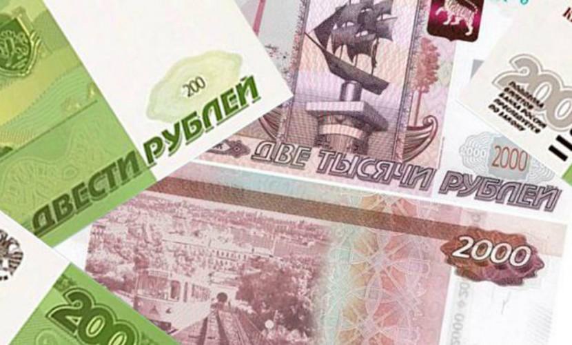 В Российской Федерации определены символы для новых купюр номиналом 200 и2000 руб.