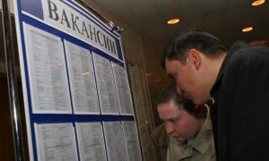 В Минтруде заявили об уменьшении количества официальных безработных в России