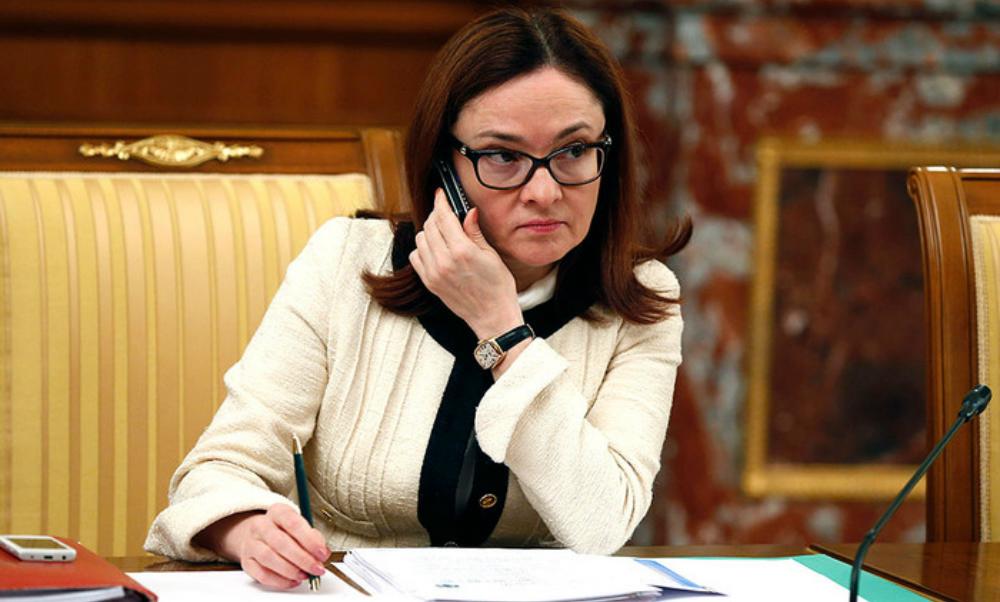 Глава Центробанка заявила о ликвидации почти всех сомнительных банков России