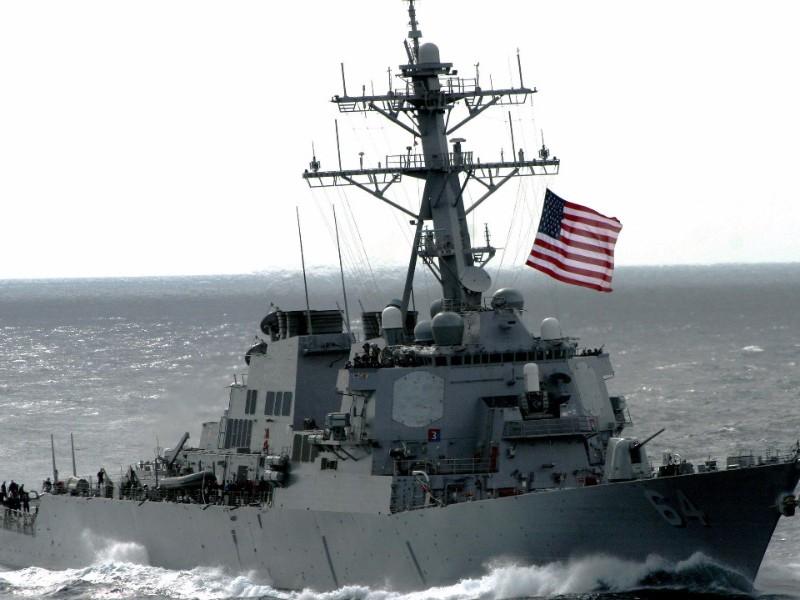 В интересах США: в акваторию Черного моря вошел эсминец