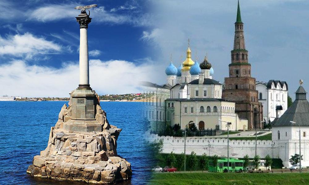 Севастополь и Казань одержали победу в конкурсе на символы новых банкнот в 200 и 2000 рублей