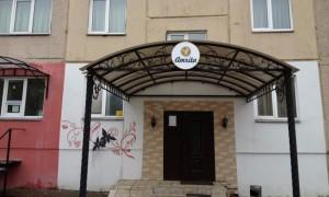 Грязь, тараканы, вонь: рейтинг самых ужасных гостиниц России составили отельеры