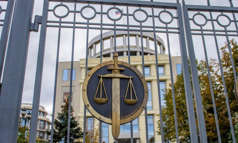 Изменник Родины Беляев получил в зале Мосгорсуда 12 лет колонии строгого режима