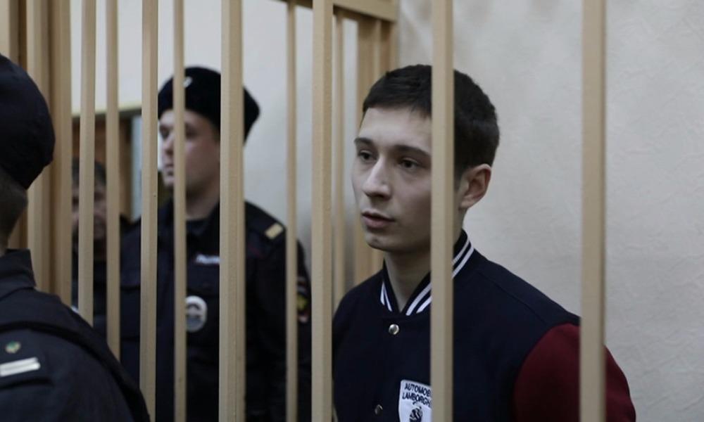 Опубликовано видео вынесения судом приговора насильникам студентки МАДИ в Москве