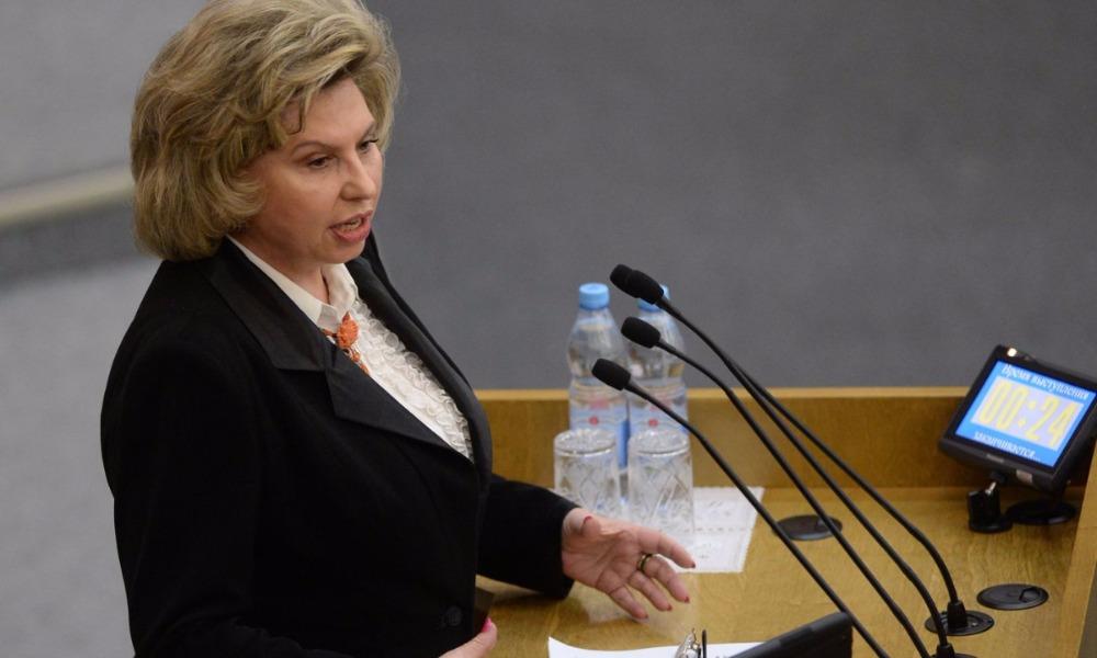 Москалькова предложила упростить процесс получения жителями Украины российского гражданства