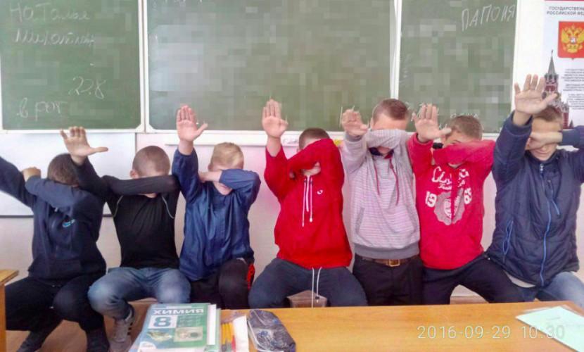 Установлены личности школьников, зиговавших нафото всоцсетях