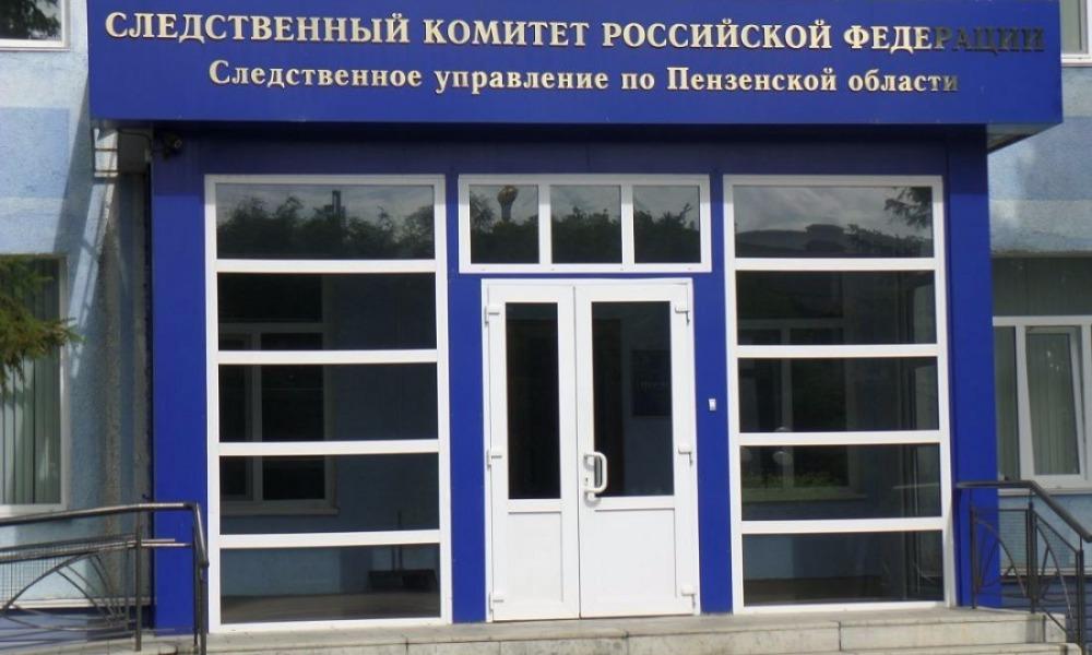 В Пензенской области арестовали надругавшегося над своим 11-летним сыном мужчину
