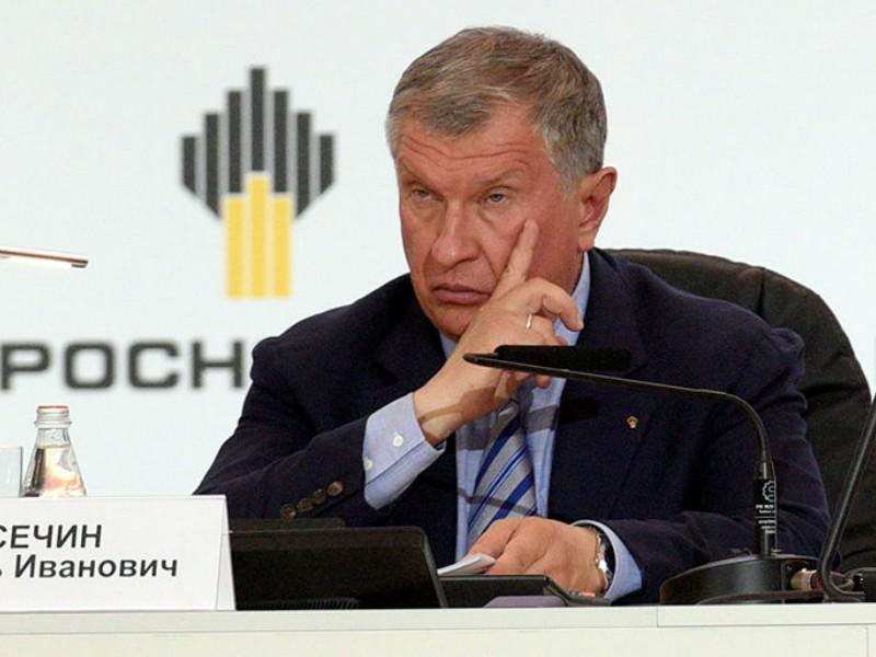 «Роснефть» предложила купить «Башнефть» за 325 млрд рублей
