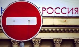 Шансы на отмену антироссийских санкций весной оцениваются в 65%