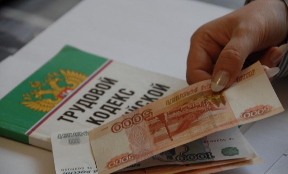 Россияне начали отказываться от зарплаты