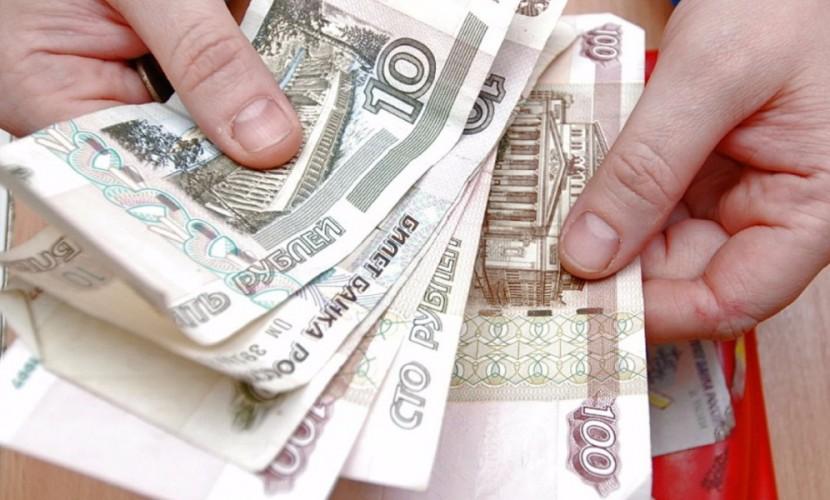 Опрос: только 15% граждан России довольны собственной заработной платой