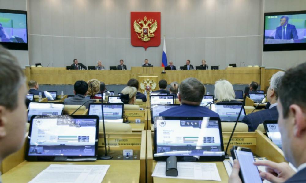 Депутатам Госдумы установили размер штрафа за пропуск пленарного заседания