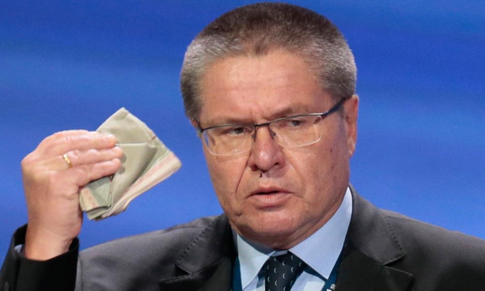 Экс-министр Улюкаев посягал на государственную принадлежность