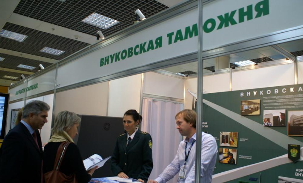 Бывшего замначальника таможни аэропорта Внуково задержали на границе с Казахстаном
