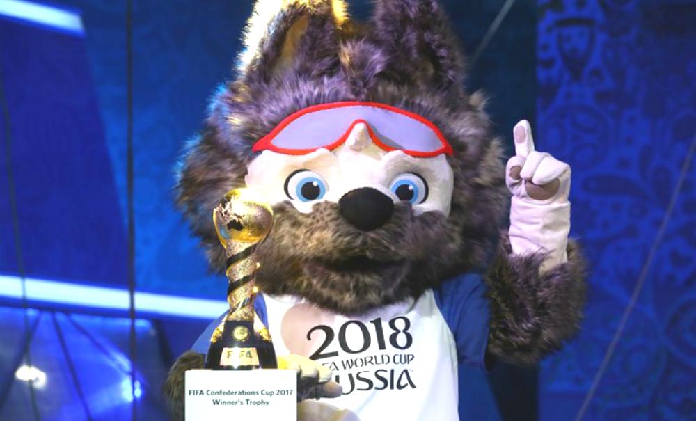 Россия на Кубке Конфедераций-2017 сыграет с чемпионом Европы, Мексикой и Новой Зеландией