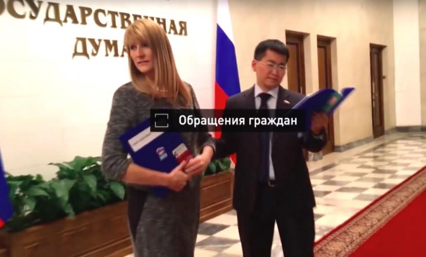Депутаты «Единой России» приняли участие в набравшем бешеный размах флешмобе