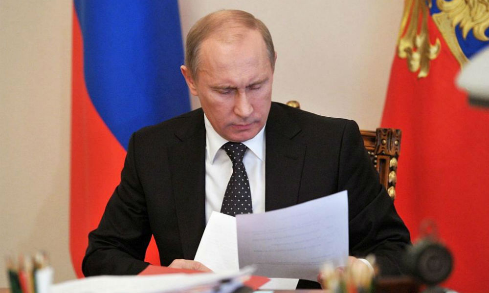 Россия вышла из договора о Международном уголовном суде
