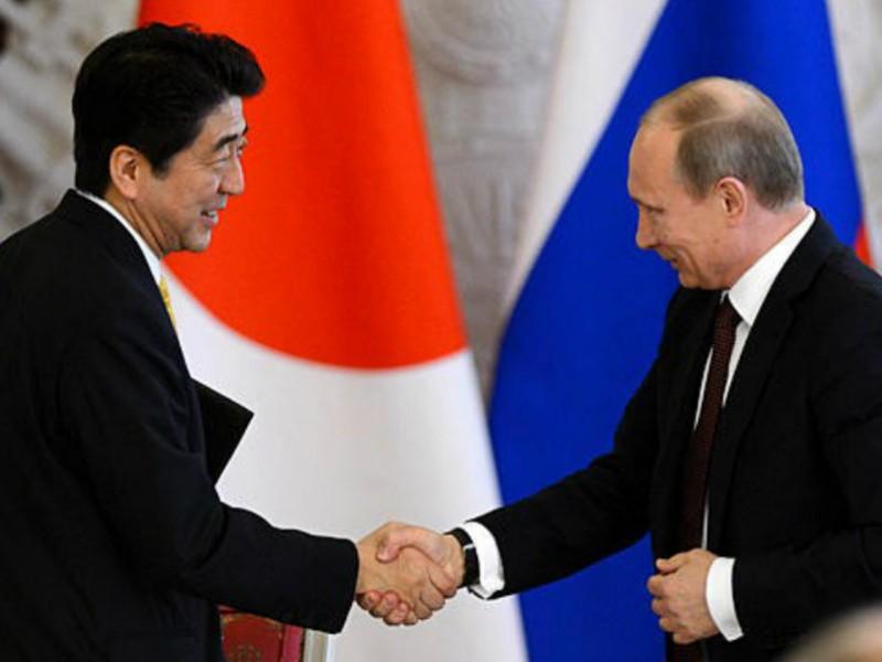Япония готова инвестировать в Дальний Восток 16 миллиардов долларов ради решения вопроса по Южным Курилам