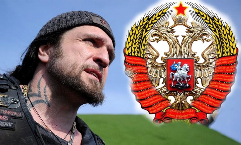 Байкер Хирург придумал новый герб России и предложил его Путину