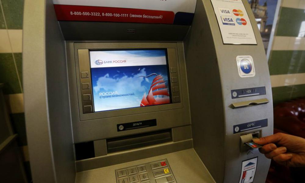 Мощная группировка хакеров атаковала банкоматы России и стран СНГ