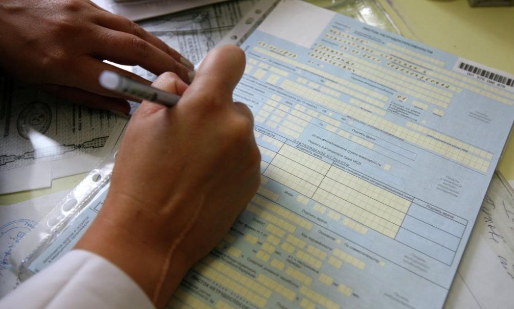 Законопроект об электронных больничных листах внесли в Госдуму