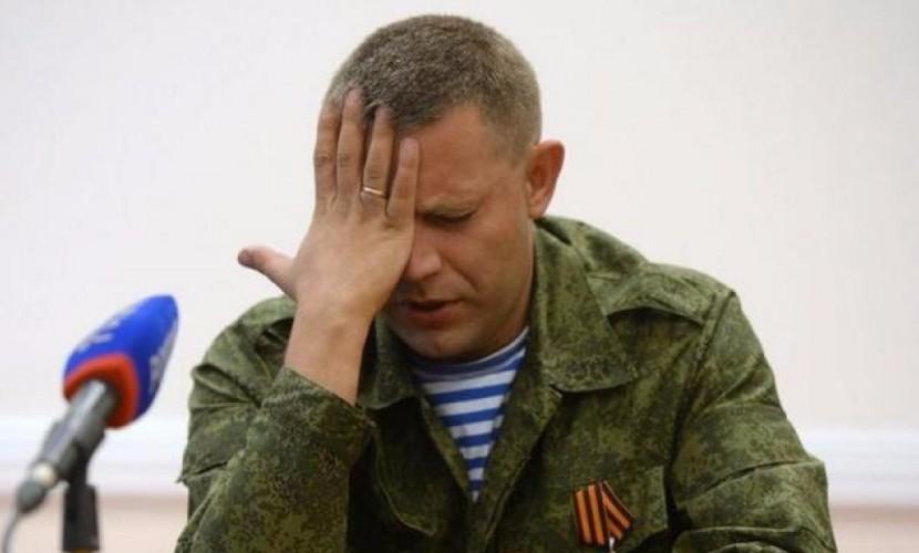 Захарченко обнародовал часть списка из числа организаторов убийства Моторолы