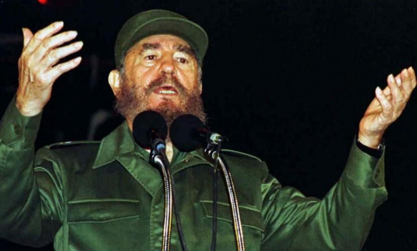 Принято решение о церемонии похорон Фиделя Кастро
