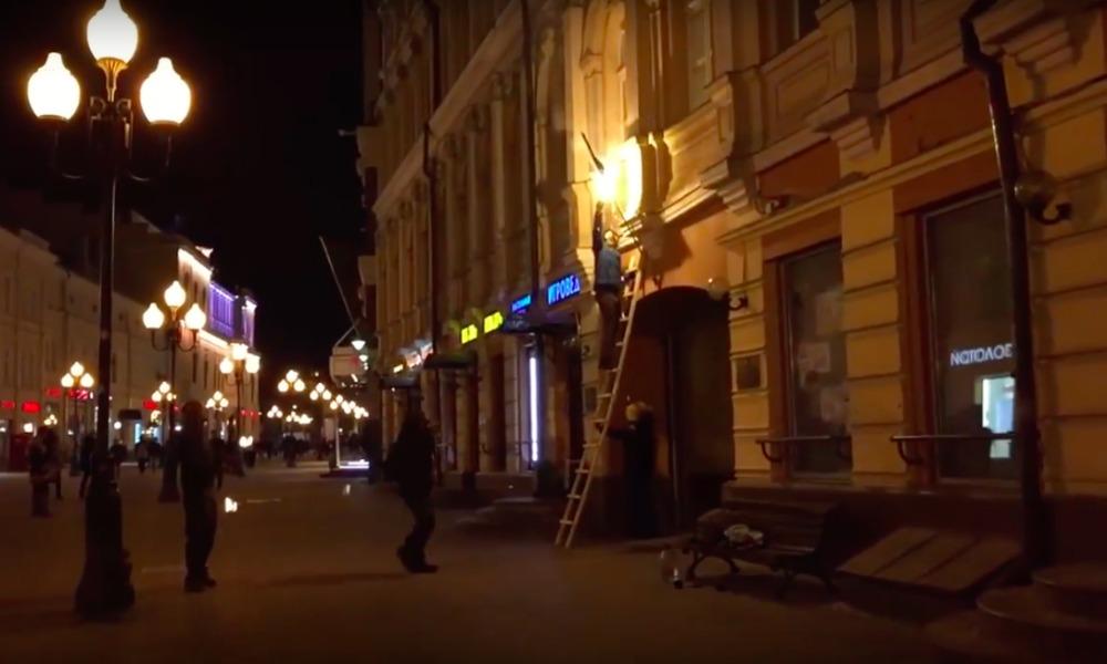 В МИД России осудили акцию нацболов с поджогом украинского флага в Москве
